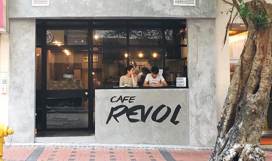 Cafes in Yau Ma Tei and Jordan Cafe Revol Facade