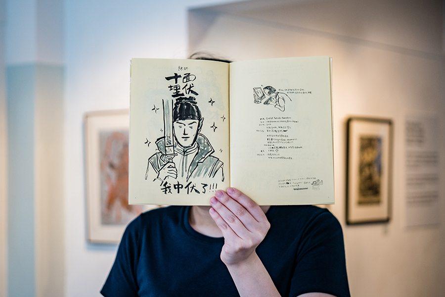 Kylie Chan Hong Kong illustrator zine