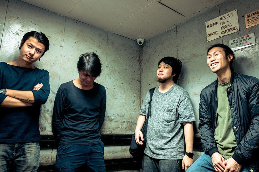 Life was All Silence Hong Kong post rock band interview lift