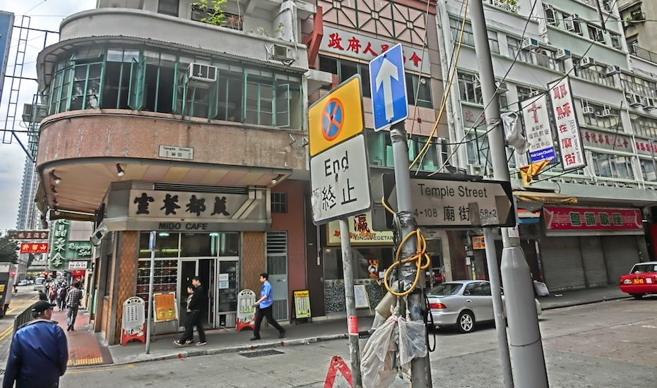 Cafes in Yau Ma Tei and Jordan Temple Street Mido Cafe