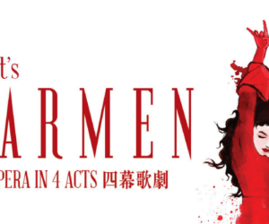 what's on in hong kong may events carmen opera