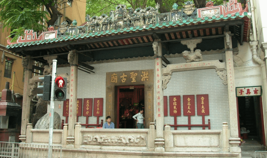 Curated Guided Tours around Historical Wan Chai Presented by #ddHK