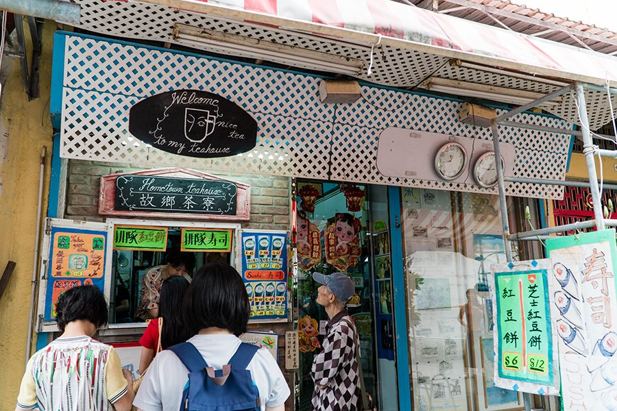 what to do in Cheung Chau Hometown teahouse