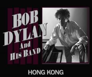 Bob Dylan And His Band Live in Hong Kong concerts