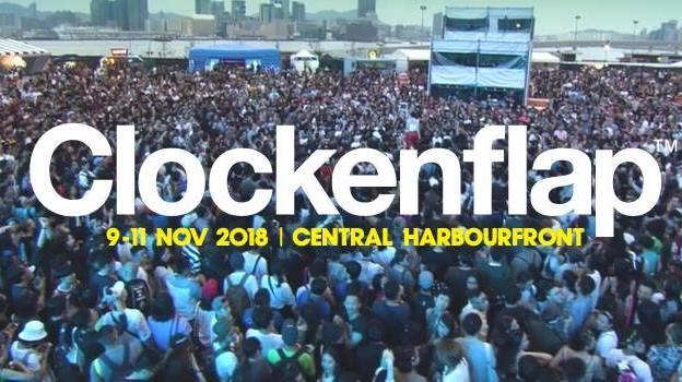 Clockenflap 2018 Hong Kong