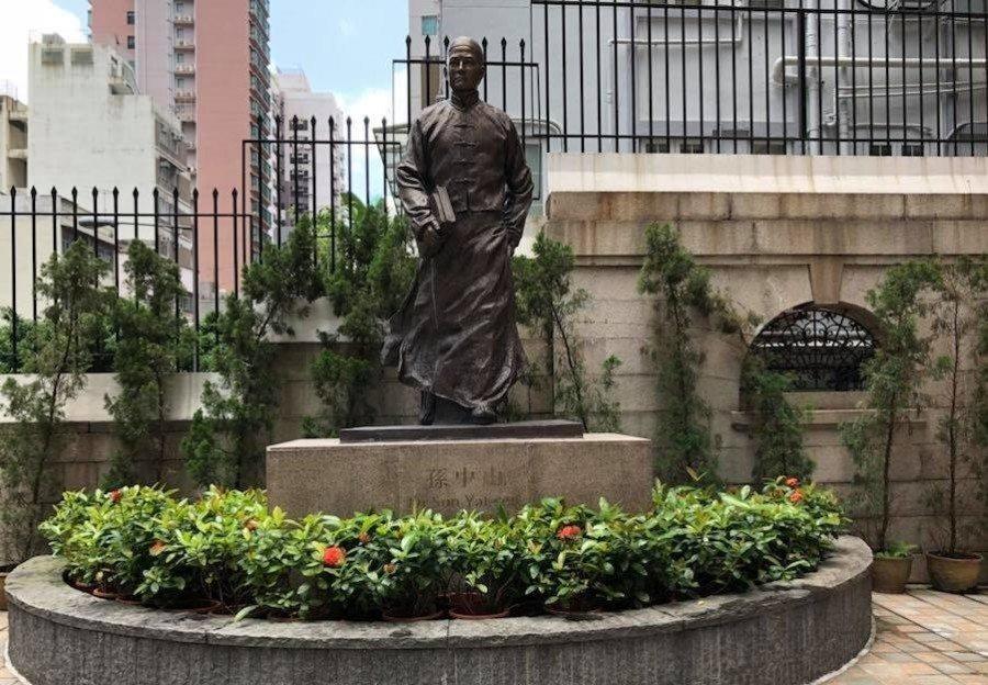 Hong Kong museums Dr Sun Yat-sen Museum Hong Kong museums