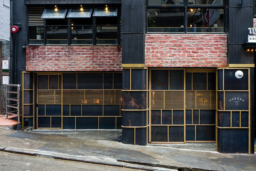 Japanese restaurants in Hong Kong Fukuro