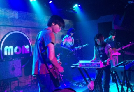 Hong Kong bands Thud shoegaze indie Main image