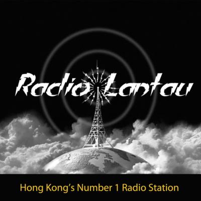 Radio Lantau best radio stations in Hong Kong