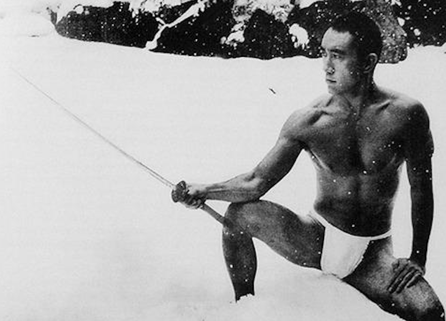 books by Japanese authors Yukio Mishima