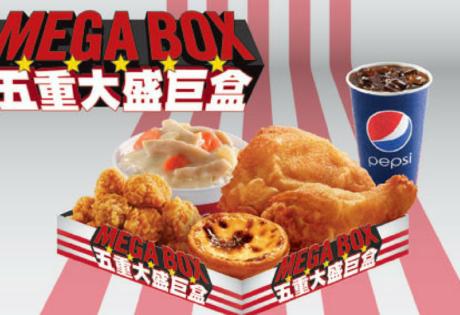 kfc kentucky fried chicken hong kong