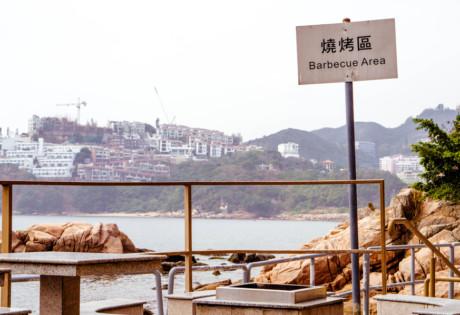 barbecue pits in hong kong