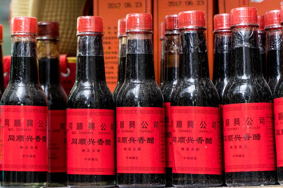 Chinese Black Vinegar famous sauces in Hong Kong