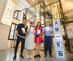 Tai Kwun Inaugural Exhibition 100 Faces of Tai Kwun art exhibitions in Hong Kong