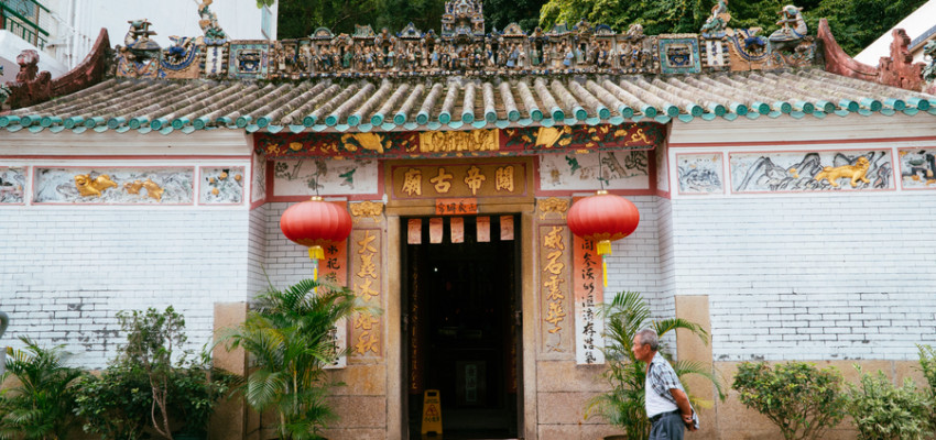 Tai O temple Chinese temples in Hong Kong