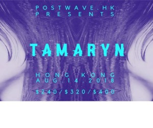 Tamaryn Live in Hong Kong concerts gigs
