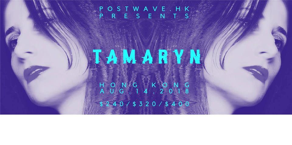 Tamaryn Live in Hong Kong