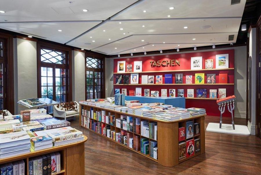 Taschen Tai Kwun Hong Kong bookstores