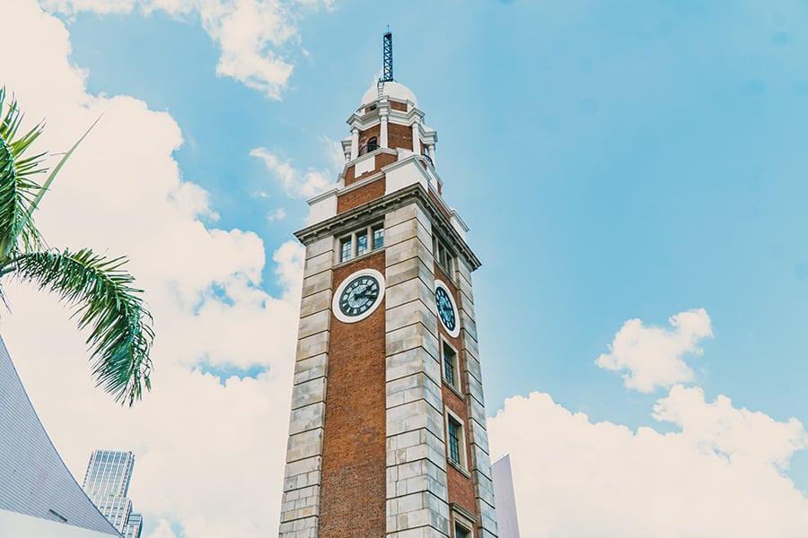 the mira hong kong tsim sha tsui clock tower