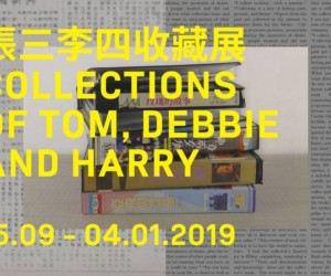 Collections of Tom, Debbie and Harry art exhibitions in Hong Kong
