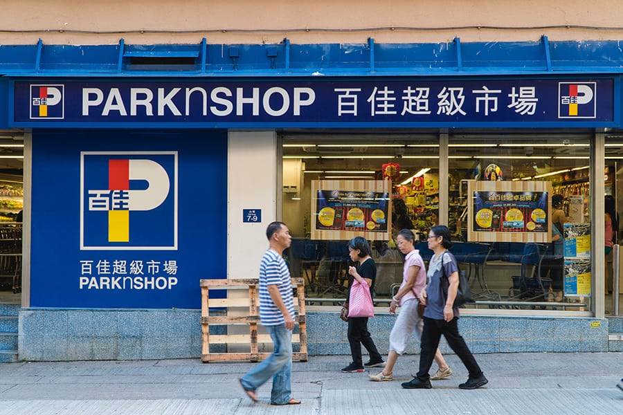 ParknShop Hong Kong supermarkets grocery stores shopping