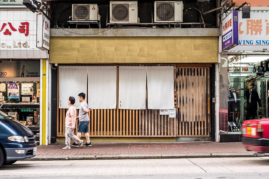 Sham Shui restaurants Munakataya exterior