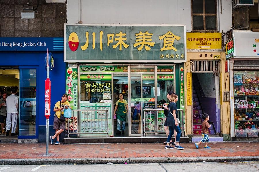 Sham Shui po restaurants Sichuan flavour eatery