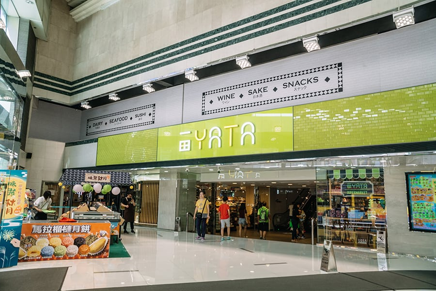 YATI Hong Kong supermarkets grocery stores shopping