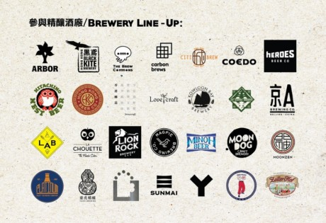 what's on in Hong Kong 2018 great hong kong craft beer festival