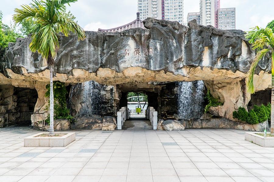 wong tai sin fung tak park