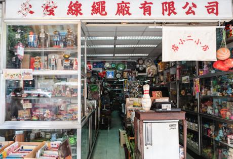 Sham Shui Po shopping guide