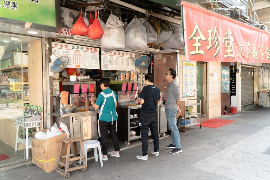 Chinese Herbal teas types Hong Kong drinks teas 全珍堂生草藥涼茶舖