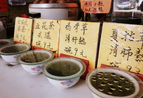 Chinese Herbal teas types Hong Kong drinks teas Yuan Wai Liang Tea