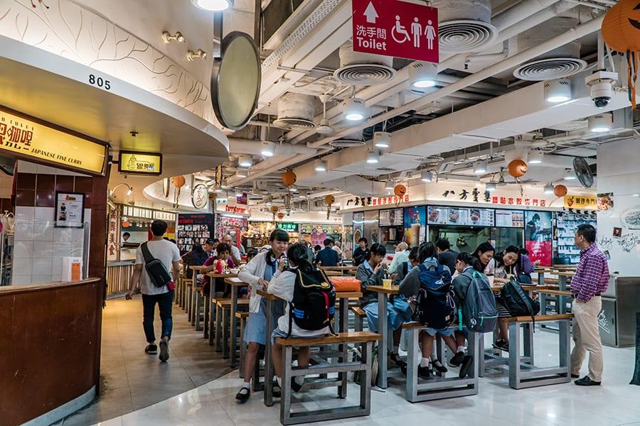 Dragon Centre Sham Shui Po Sky Rink