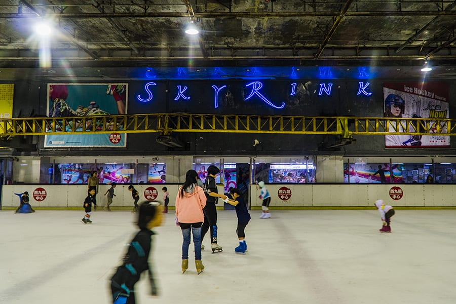 Dragon Centre Sham Shui po skyrink ice skating in Hong Kong