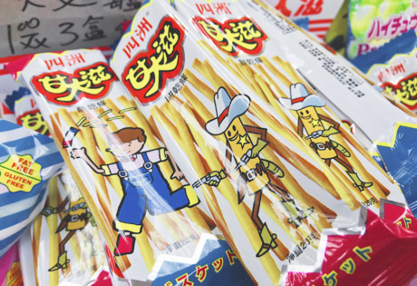 Hong Kong snacks traditional snacks childhood snacks Four Seas biscuit sticks