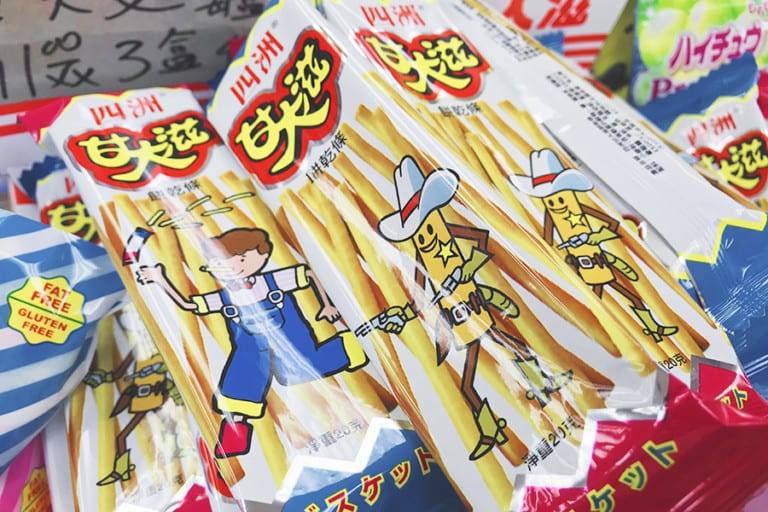 Perfect for both children and adults, here are some tasty Hong Kong snacks that locals grow up eating