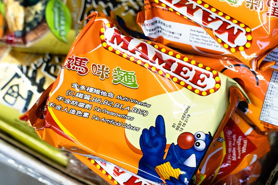 Hong Kong snacks traditional snacks childhood snacks Mamee