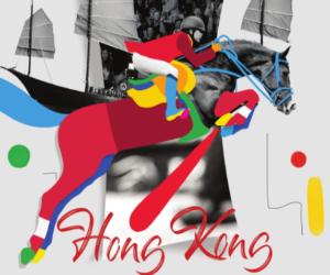 The Longines Masters of Hong Kong