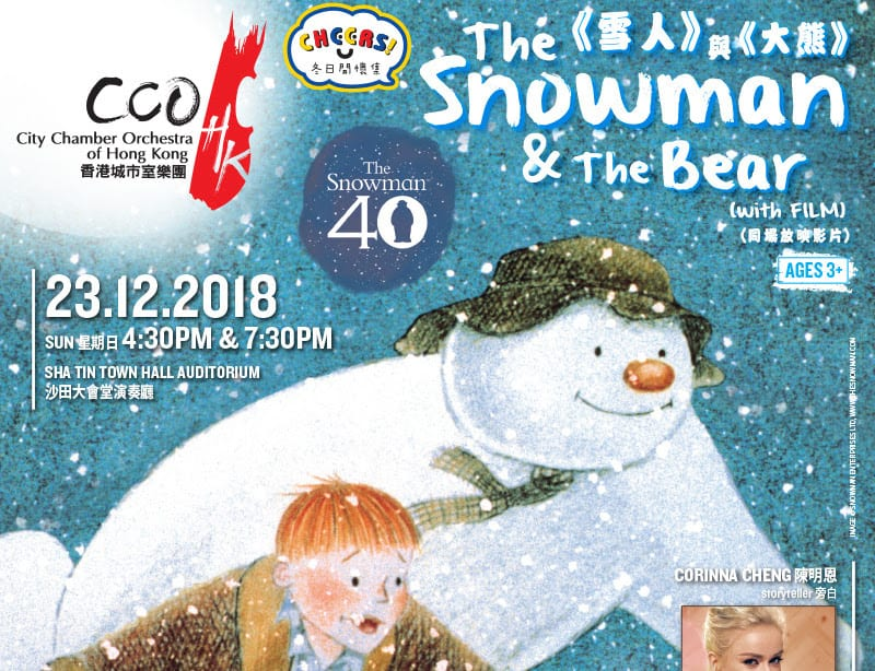 things to do this weekend in Hong Kong The Snowman & The Bear