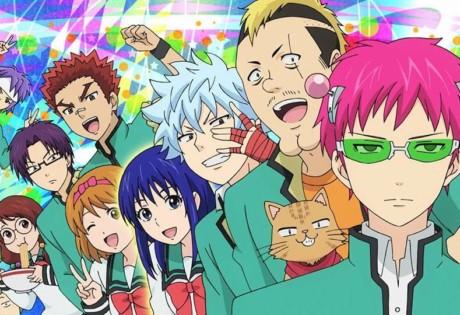 best anime Japanese cartoon 2010s The Disastrous Life of Saiki K