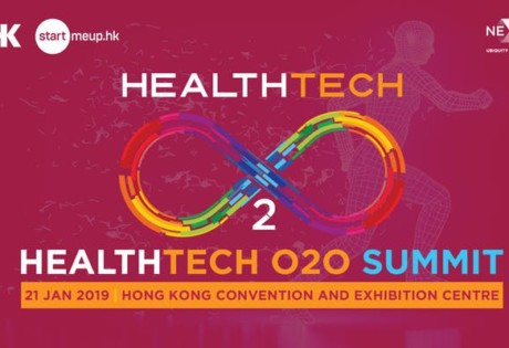 whats on in hong kong healthtech