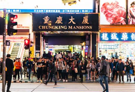 Chungking Mansions Hong Kong film locations
