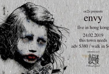 things to do this weekend in Hong Kong Envy Live In Hong Kong