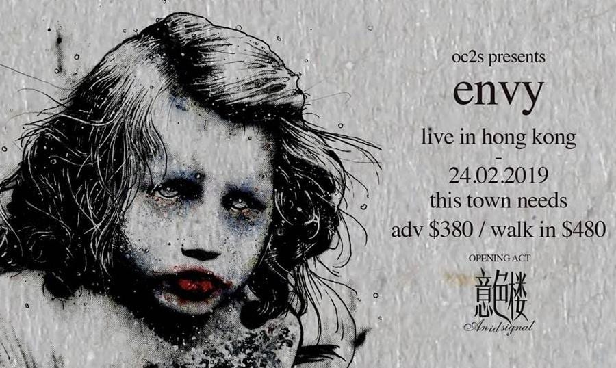 Envy Live In Hong Kong