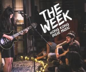 Sofar Hong Kong x The Week in February Hong Kong concerts