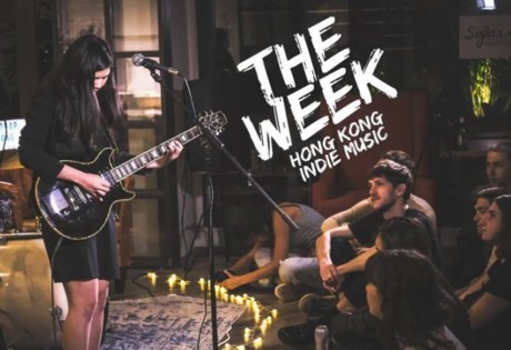 Sofar Hong Kong x The Week in February Hong Kong concerts