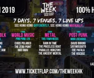 The Week Hong Kong concerts 2019