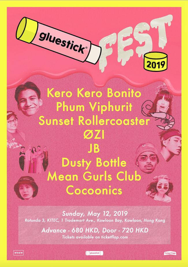 Gluestick Fest 2019