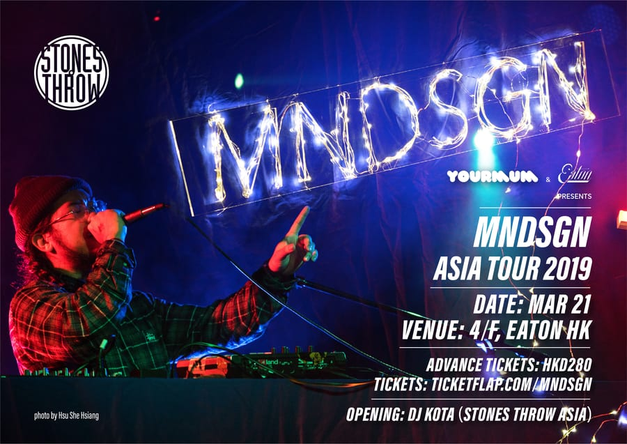 Mndsgn Live in Hong Kong concerts